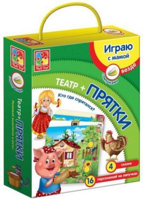 Настольная игра развивающая Vladi toys Театр+прятки  VT2305-06