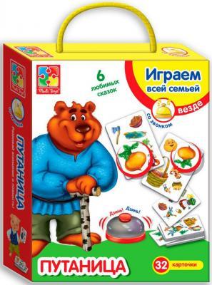 Настольная игра карточная Vladi toys Путаница  VT2103-03 vladi toys настольная игра больше чем азбука vladi toys