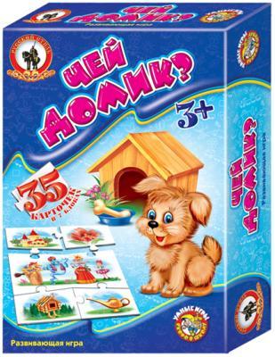 Купить Настольная игра развивающая Русский Стиль Чей домик? 3998, 22 x 5 x 15 см, Развивающие настольные игры