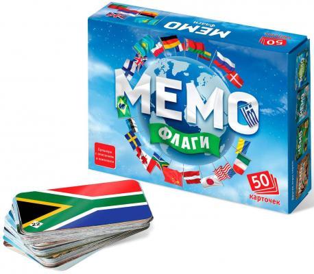 Настольная игра Нескучные игры развивающая Мемо - Флаги 7890 настольная игра нескучные игры развивающая мемо крым 7829