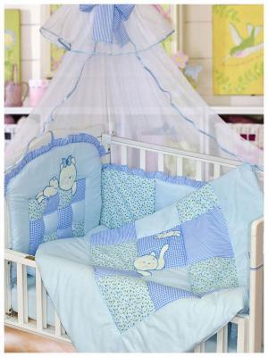 Комплект в кроватку Золотой Гусь Кошки-Мышки (голубой) комплект в кроватку золотой гусь мишка царь бежевый