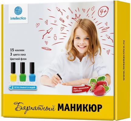 Набор для маникюра INTELLECTICO Бархатный маникюр 784 набор для создания духов intellectico апельсин mini