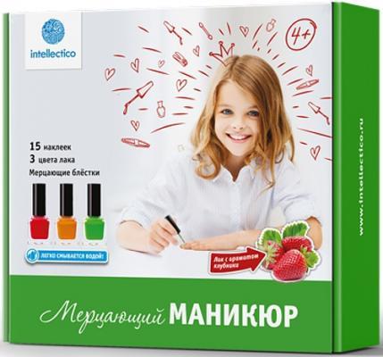 Набор для маникюра INTELLECTICO Мерцающий маникюр 781 набор для создания духов intellectico апельсин mini