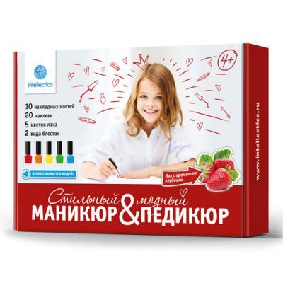 Большой игровой набор Intellectico Модный маникюр и стильный педикюр (2 в 1) 780 от 123.ru