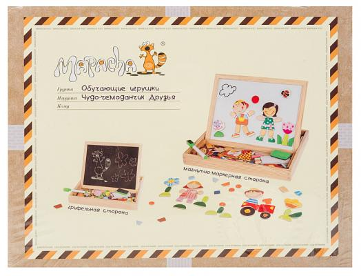 Набор для рисования Mapacha Чудо-чемоданчик Друзья 76643 аксессуар набор для объемного рисования feizerg f001 pink fspi001
