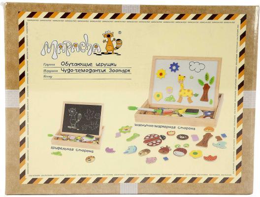 Купить Набор для рисования Mapacha чудо-чемоданчик «Зоопарк», Развивающие игрушки из дерева
