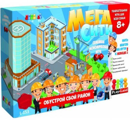 Настольная игра PLAYLAND семейная Мега Сити - Обустрой свой район L-153 игра мега сити l 153