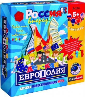 Настольная игра логическая PLAYLAND Детская Европолия  A-174 playland настольная игра в мире животных
