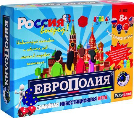 Настольная игра PLAYLAND логическая Европолия playland настольная игра путешествие по россии