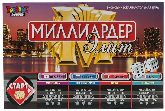 Настольная игра для вечеринки TOPGAME Миллиардер-Элит подарочная  1097