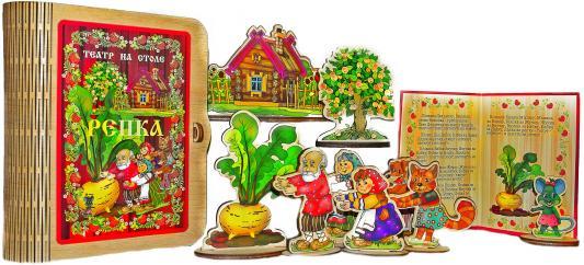 Театр на столе Бэмби Репка 11 предметов 7734 кукольный театр бэмби курочка ряба 8 предметов к 0543 6