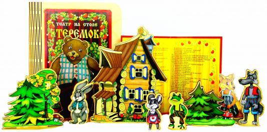 """Театр на столе Бэмби """"Теремок"""" 10 предметов бэмби бэмби настольный кукольный театр репка"""