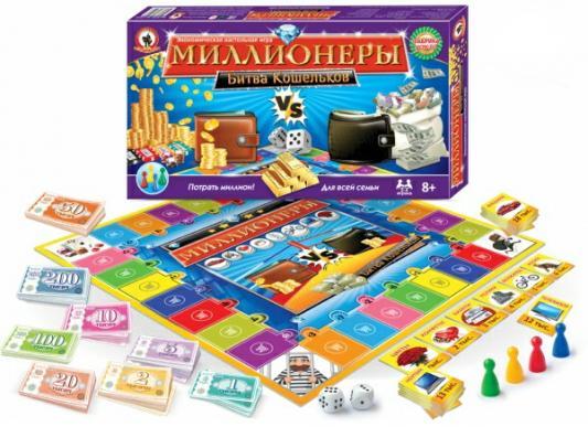 Настольная игра для вечеринки Русский Стиль Миллионеры Битва кошельков 3500