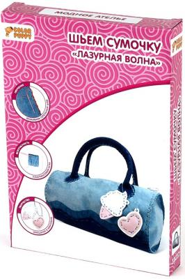 Набор для творчества Color Puppy Шьем сумочку Лазурная волна от 7 лет 95196 наборы для творчества color puppy набор для творчества шьем сумочку лазурная волна