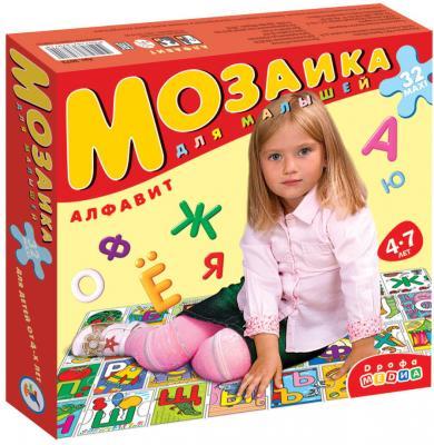 Мозайка ДРОФА «Алфавит» для малышей 32 элемента