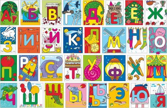 Мозайка 32 элемента ДРОФА «Алфавит» для малышей  3073 от 123.ru