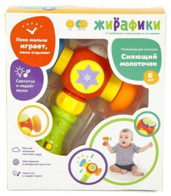 """Развивающая игрушка Жирафики """"Сияющий молоточек"""" 939399 (свет, звук) от 123.ru"""