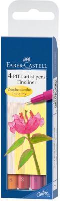 Набор капиллярных ручек капилярный Faber-Castell Castell 167005 4 шт разноцветный S faber pareo