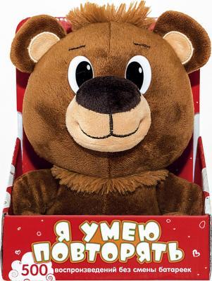 Интерактивная игрушка Dream Makers Миша МПТ0\\М от 3 лет коричневый