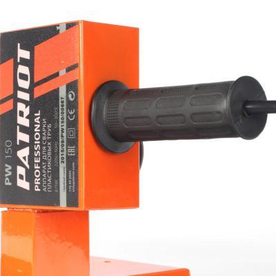 Аппарат для сварки пластиковых труб Patriot PW 100 от 123.ru