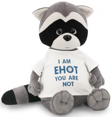 """Мягкая игрушка ORANGE """"Енотик Дэнни"""" - I Am Енот 20 см серый текстиль искусственный мех  OS618/20"""