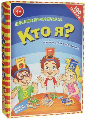 """Настольная игра семейная Dream makers """"Кто я?""""  1311H"""