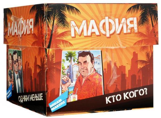 """Настольная игра для вечеринки Dream makers """"Мафия""""  1312H"""