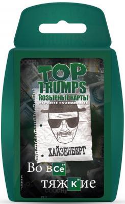 Напольная игра карточная TOP TRUMPS Во все тяжкие 38004 томсон дэвид breaking bad официальное издание сериала во все тяжкие