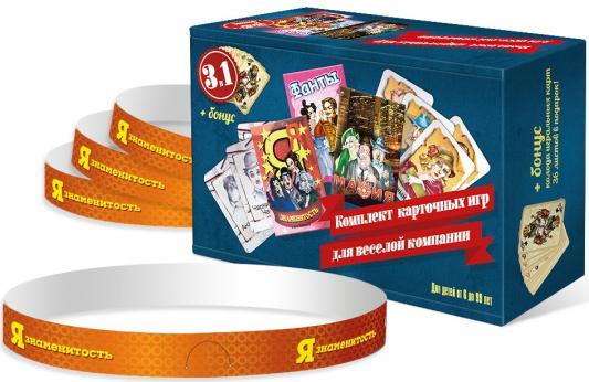 Настольная игра логическая Бэмби Карты игральные 3 в 1 Фанты,Мафия,Я-знаменитость 7772 цена