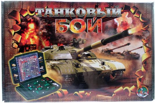 Настольная игра логическая Десятое королевство Танковый бой 994 настольная игра логическая десятое королевство танковый бой 994