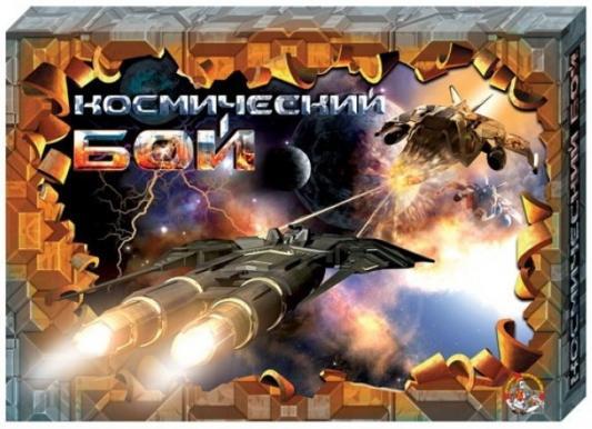 Купить Настольная игра логическая Десятое королевство Космический бой-1 995, Размер упаковки: 37 х 4 х 24 см., Морской бой