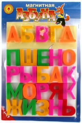 Игра на магнитах Эра Магнитная азбука