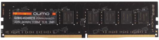 Оперативная память 4Gb PC4-19200 2400MHz DDR4 DIMM QUMO QUM4U-4G2400C16