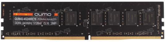 цена на Оперативная память 4Gb PC4-19200 2400MHz DDR4 DIMM QUMO QUM4U-4G2400C16