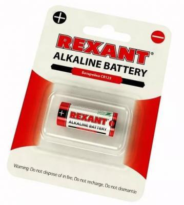 Батарейка Rexant CR123 30-1111 от 123.ru