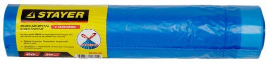 Мешки для мусора Stayer Comfort с завязками голубые 60л 20шт 39155-60 пакеты для мусора stayer comfort завязками 30л 20шт голубой 39155 30