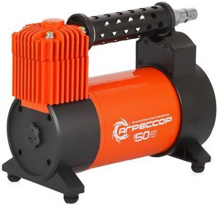Автомобильный компрессор Агрессор AGR-50 компрессор автомобильный агрессор agr 75