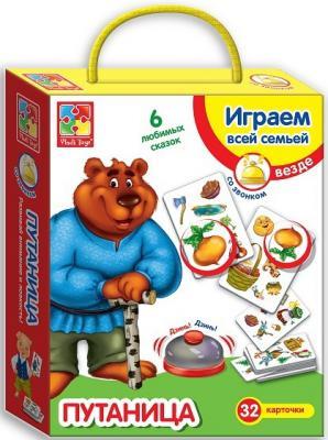 Настольная игра Vladi toys развивающая Путаница со звонком VT2103-03