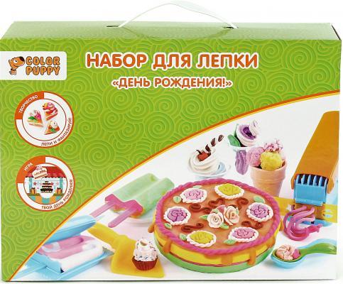 Набор для лепки Color Puppy День рождения!, тесто 250 г, аксессуары 631028 аксессуары для детей