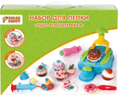 Набор для лепки Color Puppy Чудо-кондитерская, тесто 300 г, аксессуары 631725 кондитерская мастика купить в днепропетровске