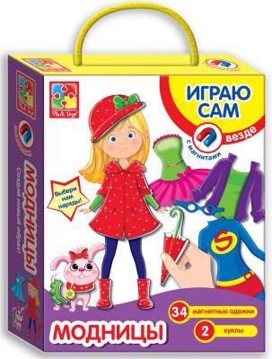 Настольная игра развивающая Vladi toys Модницы  VT3702-01 vladi toys настольная игра больше чем азбука vladi toys
