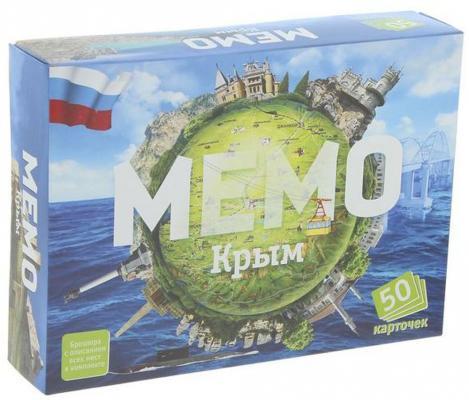 Настольная игра Нескучные игры развивающая Мемо - Крым 7829 настольная игра развивающая бэмби мемо санкт петербург 7201