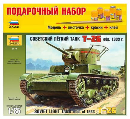 Танк Звезда Советский легкий танк Т-26 1:35 3538П звезда сборная модель легкий танк т 26 образца 1933