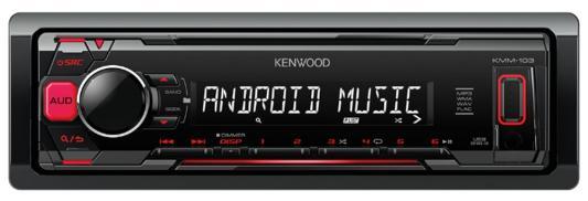 Автомагнитола Kenwood KMM-103RY USB MP3 FM RDS 1DIN 4х50Вт черный