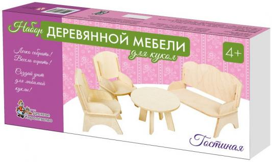 Набор деревянной мебели для кукол Десятое Королевство Гостиная 2 кресла, стол, диван 1877