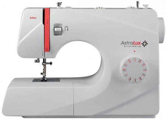 Швейная машина Astralux K50A белый от 123.ru