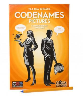 Напольная игра GAGA GAMES для вечеринки Кодовые имена. Картинки (Codenames) GG051