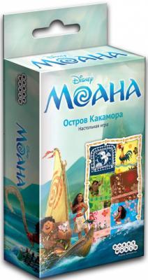 Настольная игра HOBBY WORLD стратегическая Моана: Остров Какамора 1640