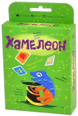 Настольная игра Magellan семейная Хамелеон платье миди la redoute с запахом струящееся m синий