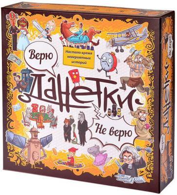 Настольная игра Magellan логическая Данетки: Верю-Не верю настольная игра magellan логическая данетки юный детектив mag00283 розовый